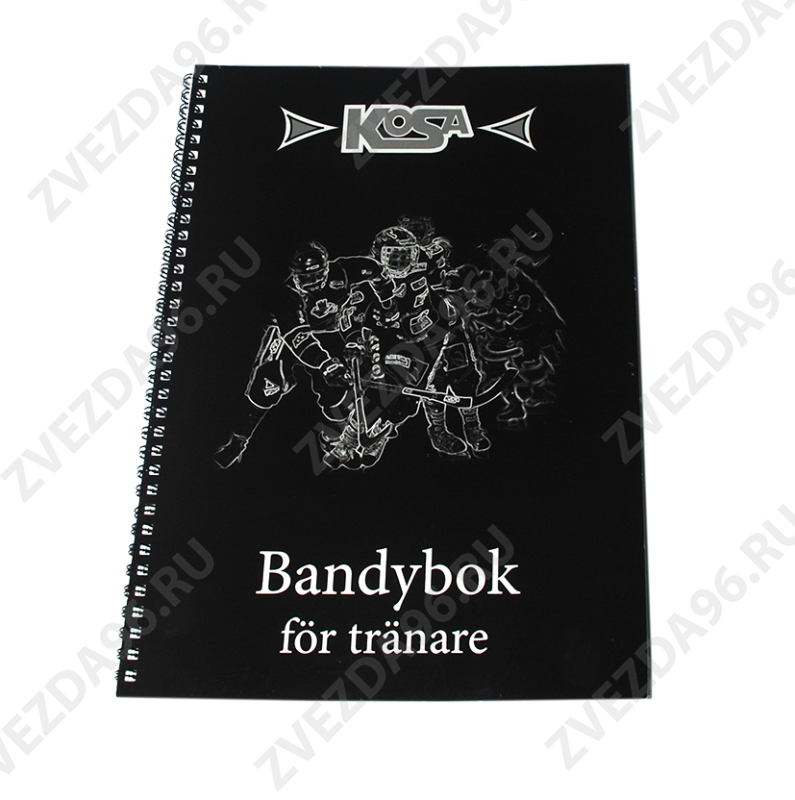 Блокнот тренера Bandybook